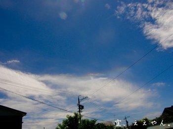 Sky0805031215_2