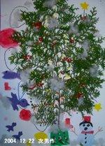 christmas2004s