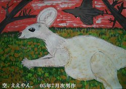 kangaroo0507
