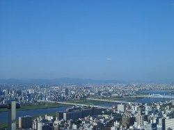 Osakaplane