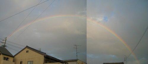 rainbow051107g
