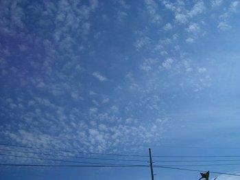 Sky0701161252
